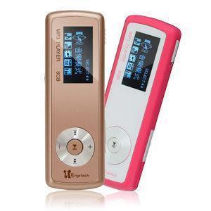 生日禮物! 人因 Ergotech UL430 蜜糖吐司 MP3 8GB 粉/金