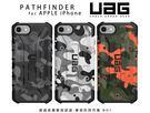 迷彩【PATHFINDER 美國軍規UAG 耐衝擊防摔殼】iPhone XS iXS iPXS 防刮傷/背蓋/背殼套/保護套/手機殼