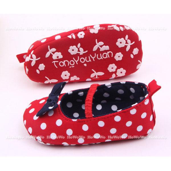 超低折扣NG商品~寶寶鞋 學步鞋 軟底防滑嬰兒鞋(11.5-12.5cm) MIY1616 好娃娃