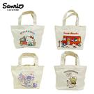 【日本正版】三麗鷗 帆布 手提袋 便當袋 午餐袋 凱蒂貓 雙子星 220636 220643 220650 220674