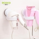 意可可 吸盤吹風機架 電吹風架子衛生間浴室置物架吸盤壁掛風筒架 店慶降價