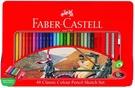 德國輝柏  油性色鉛筆 48色 / 盒  (115849)