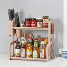 ✭米菈生活館✭【W68】多功能雙層收納置物架 廚房 調味架  收納架 調味罐 刀具 餐具 鍋具