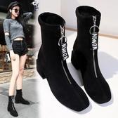 中筒靴 馬丁靴女新款方頭小短靴粗跟前拉鏈中跟春冬單靴 萬客居