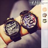 潮流手錶‧情侶款個性字母圖案大錶盤皮質錶帶手錶‧三色【NXD085】-TAIJI-
