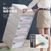 收納箱 塑料收納箱抽屜式特大號家用衣服整理箱衣柜收納盒抽屜式多層神器