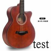 吉它吉他電箱單板民謠吉他41寸40木吉他初學者學生男女新手吉它樂器XW(一件免運)