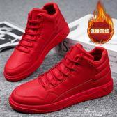 紅色鞋子加絨板鞋男網紅鞋旅游鞋單鞋ins超火的鞋子 果果輕時尚