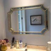美式浴室鏡子歐式化妝鏡洗手間衛生間鏡子壁掛鏡玄關裝飾鏡子 igo 玫瑰女孩