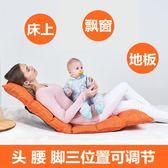 喂奶椅子哺乳椅新生兒月子喂奶椅床靠哺乳枕孕婦護腰床上喂奶神器  無糖工作室