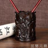 紅木黑檀筆筒復古實木雕刻工藝品辦公桌創意擺件  至簡元素