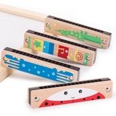 口琴 木質16孔口琴兒童玩具兒童園初學者入門啟蒙口風琴小童男孩女-免運