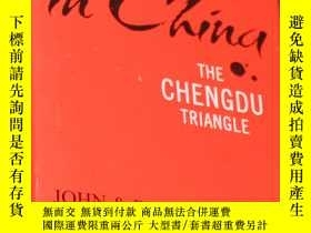 二手書博民逛書店Innovation罕見in China-THE CHENGDU