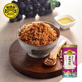 【黑橋牌】葡萄籽油減鈉肉酥-經典大罐裝