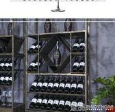 紅酒櫃復古工業風展示櫃美式鐵藝紅酒架酒吧落地洋酒葡萄酒櫃酒杯置物架 Igo免運