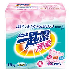 一匙靈淨柔超濃縮洗衣粉1.9kg