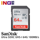 SanDisk Ultra 64GB 100MB/s SDXC SD 記憶卡 UHS-I 群光公司貨 64G 100mb C10
