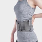 護帶竹炭纖維帶/夏季透氣超薄保暖/戶外運動男女款晴天時尚