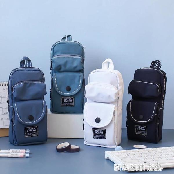 ins網紅簡約書包造型筆袋 可愛文具袋大容量男女學生鉛筆袋收納盒 奇妙商鋪