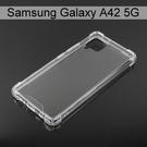 【Dapad】空壓雙料透明防摔殼 Samsung Galaxy A42 5G (6.6吋)