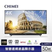 【南紡購物中心】CHIMEI 奇美 50型 多媒體液晶顯示器 TL-50R600