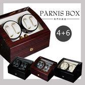 │完全計時│自動機械錶收藏盒【自動上鍊盒4+6只入】鋼琴烤漆手錶收藏盒 (自動08) 上鍊盒