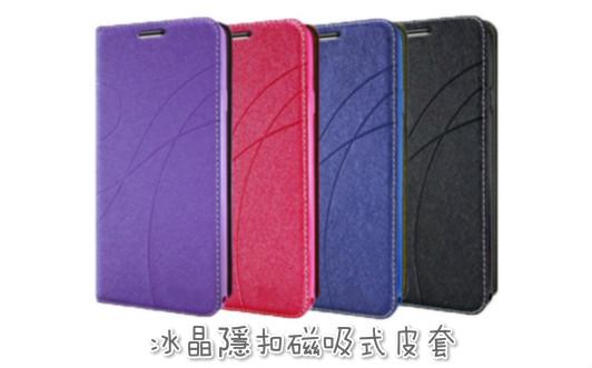 SAMSUNG Galaxy Note 5 冰晶隱扣式側翻皮套 手機保護套/手機套/手機殼/保護殼/磨砂皮套//新隱扣
