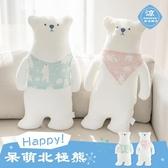 涼感抱枕 日式北極熊冰絲涼感抱枕可愛柔軟靠枕辦公室護腰靠墊卡通沙發抱枕涼感抱枕