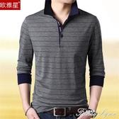 新款中年長袖t恤男裝春秋爸爸裝衣服男士30-40歲含棉上衣POLO衫潮  范思蓮恩