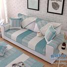 沙發墊 沙發坐墊子簡約現代客廳防滑布藝四季通用毛絨全包加厚沙發套罩坐墊【八折搶購】