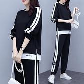 2021年女初秋韓版新款大碼寬松休閒運動套裝衛衣時尚兩件套潮流季 喜迎新春