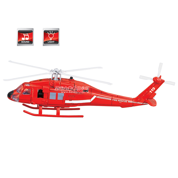 HY TRUCK華一 HX64-1救援直升機 合金模型 救護直昇機(1:64)聲光【楚崴玩具】