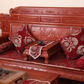 紅木沙發墊四季通用坐墊實木家具防滑沙發墊中式紅木家具沙發坐墊  星空小鋪