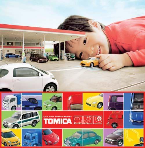 TOMICA 多美小汽車 NO.068 郵便車 POST VAN《TAKARA TOMY》