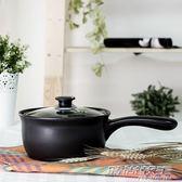 耐熱砂鍋奶鍋 不粘鍋嬰兒陶瓷鍋明火家用煲湯鍋     時尚教主