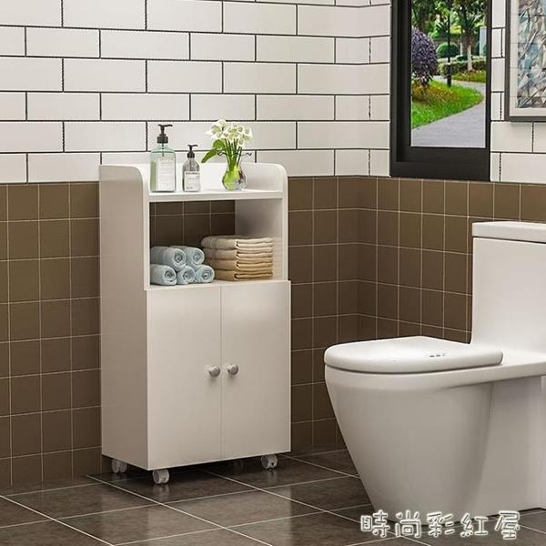 衛生間馬桶邊櫃側櫃窄櫃廁所浴室置物櫃收納櫃儲物櫃行動櫃子防水MBS「時尚彩紅屋」