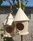 鳥窩實木喂鳥器 戶外鳥屋掛件創意鳥巢木質擺件木質兒童智力玩具鳥窩 智慧 618狂歡