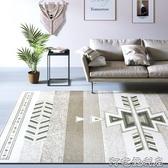 復古民族風地毯客廳房間布置防滑隔音臥室衣帽間茶幾墊床頭地墊11   新年禮物 YYP