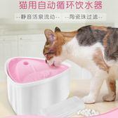 寵物自動飲水器潔客循環過濾飲水機