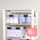 特惠-《真心良品》漢克可疊式防潮收納箱10L(附輪)6入組