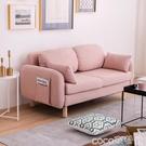 熱賣雙人沙發北歐布藝沙發小戶型簡約客廳臥室出租房經濟型雙人沙發網紅款LX coco