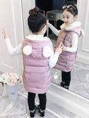 女童棉馬甲冬季外穿2018新款兒童中大童秋冬加厚坎肩中長款韓版潮『櫻花小屋』