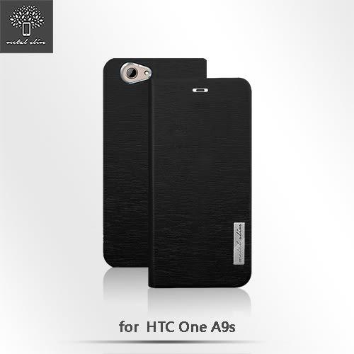 【默肯國際】Metal Slim HTC ONE A9s 流星紋TPU內層 側翻 站立皮套 支架 插卡 卡片 悠遊卡 手機皮套