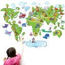 創意可重覆貼壁貼 牆貼 背景貼 壁貼樹 時尚組合壁貼 璧貼 卡通版世界地圖《YV4146》快樂生活網