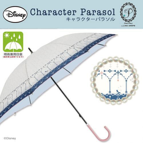 《日本小川》迪士尼公主UPF50+遮光遮熱晴雨兩用直傘-50cm(灰姑娘夜之魔法-粉紅滾邊)_LU56058