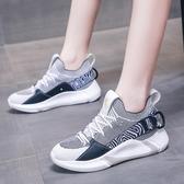 運動鞋 新款小雛菊老爹鞋女2020夏季學生百搭ins超火輕便飛織透氣運動鞋 寶貝計書