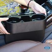 聖誕免運熱銷 飲料架車用車載座椅夾縫隙置物盒車用車內收納盒汽車水杯架