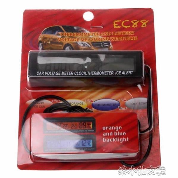 車載時鐘 汽車車載電壓表三合一多功能LED夜光電子時鐘內外溫度計雙色 洛小仙女鞋