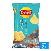 樂事北海道鹽味香濃起司97G【兩入組】【愛買】