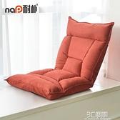 耐樸懶人沙發榻榻米可摺疊單人床上靠背椅地板陽台飄窗休閒小沙發 3C優購